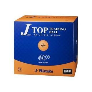 Nittaku/ニッタク 練習球 カラーJトップ トレ球(10ダース入り) NB1377