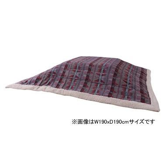 東谷/あづまや【メーカー直送代引不可】  薄掛けこたつふとん 長方形 KK-144RD