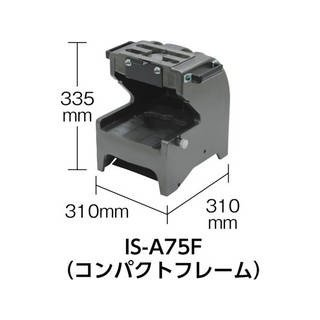 IKURA/育良精機 【代引不可】フレーム(50129) IS-A75F