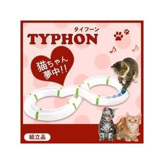 ferplast(ファープラスト) 猫用おもちゃ TYPHON(タイフーン) 85100300