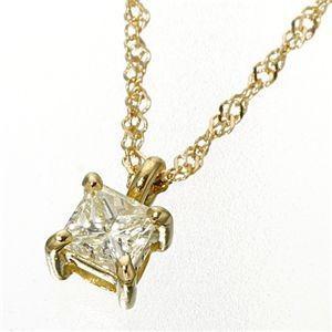 堅実な究極の 0.15ctダイヤモンドプリンセスカットペンダント/ネックレス イエローゴールド(ゴールド), 黒船屋ウェーブ:9a8d18a9 --- airmodconsu.dominiotemporario.com