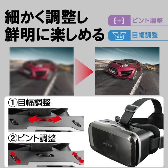 エレコム VRG-M01BK VRゴーグル VRグラス 目幅・ピント調節可能 メガネ対応 ブラック musasinojapan 03