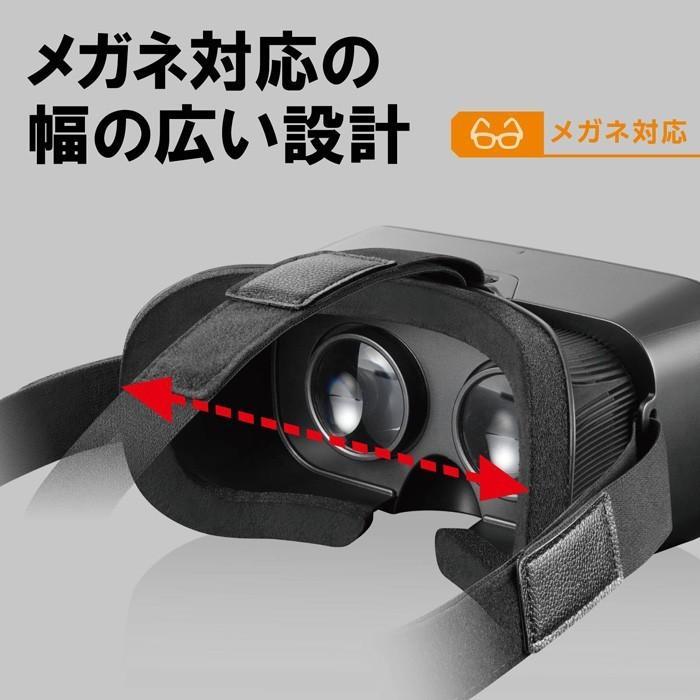 エレコム VRG-S01BK VRゴーグル VRグラス 目幅調節可能 メガネ対応 ブラック|musasinojapan|04