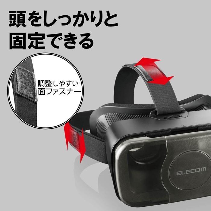 エレコム VRG-S01BK VRゴーグル VRグラス 目幅調節可能 メガネ対応 ブラック|musasinojapan|05