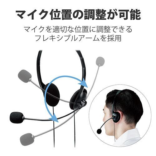 エレコム ELECOM ヘッドセット ヘッドホン 有線タイプ 両耳 小型 オーバーヘッド 4極ミニプラグ HS-102TBK|musasinojapan|05