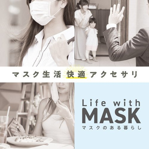 エレコム ELECOM マスクシート 不織布マスク用 取替シート 30枚入り コットンリンター つけ心地快適 IPM-MKF01|musasinojapan|02