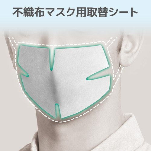 エレコム ELECOM マスクシート 不織布マスク用 取替シート 30枚入り コットンリンター つけ心地快適 IPM-MKF01|musasinojapan|03