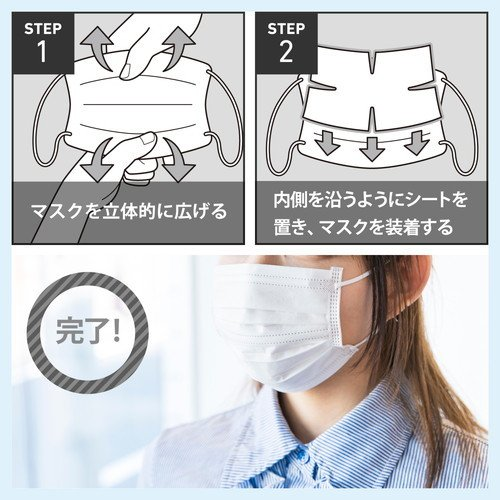 エレコム ELECOM マスクシート 不織布マスク用 取替シート 30枚入り コットンリンター つけ心地快適 IPM-MKF01|musasinojapan|07
