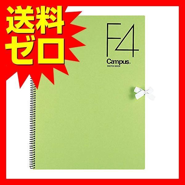 コクヨ スケッチブック F4縦 スパイラルとじ20枚 エ-34 人気商品 商品は1点 ( 本 ) の価格になります。|musasinojapan