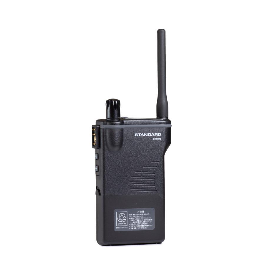 スタンダード 同時通話型特定小電力無線機 HX824 musen-direct