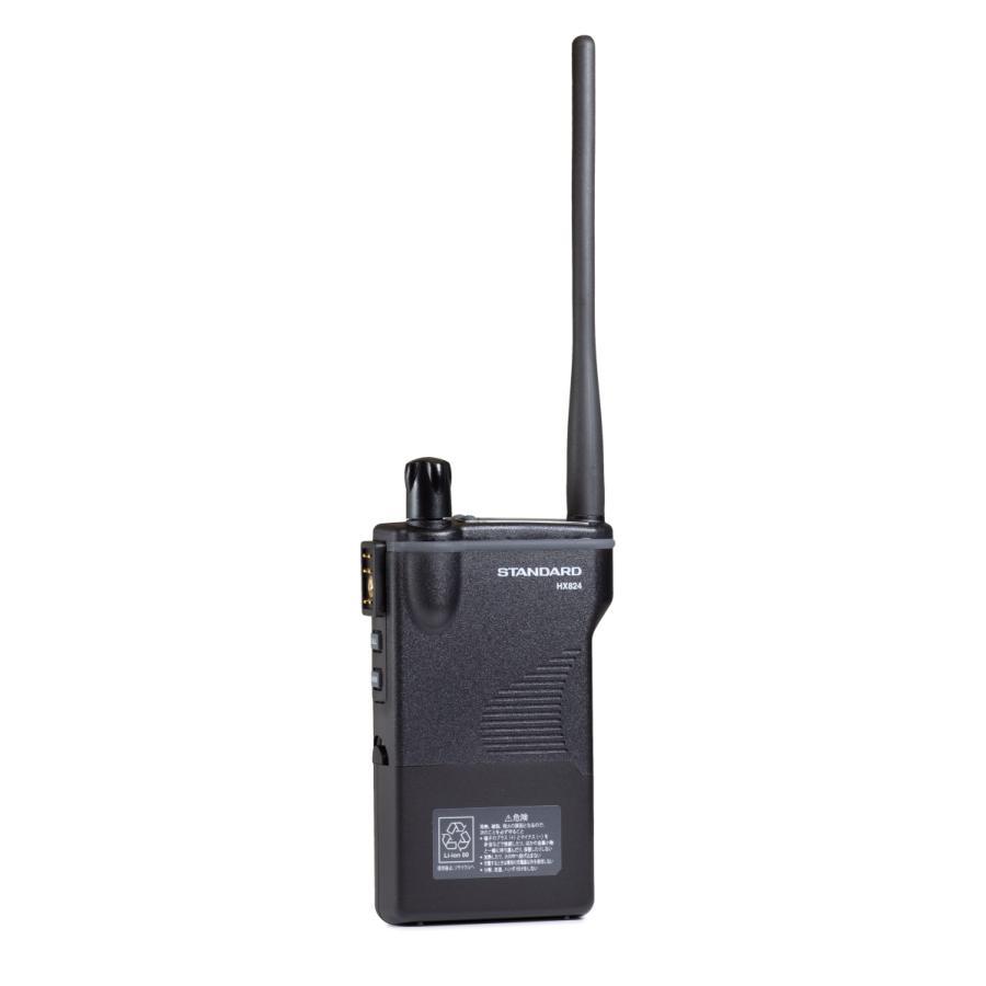 スタンダード 同時通話型特定小電力無線機 HX824L ロングアンテナモデル|musen-direct