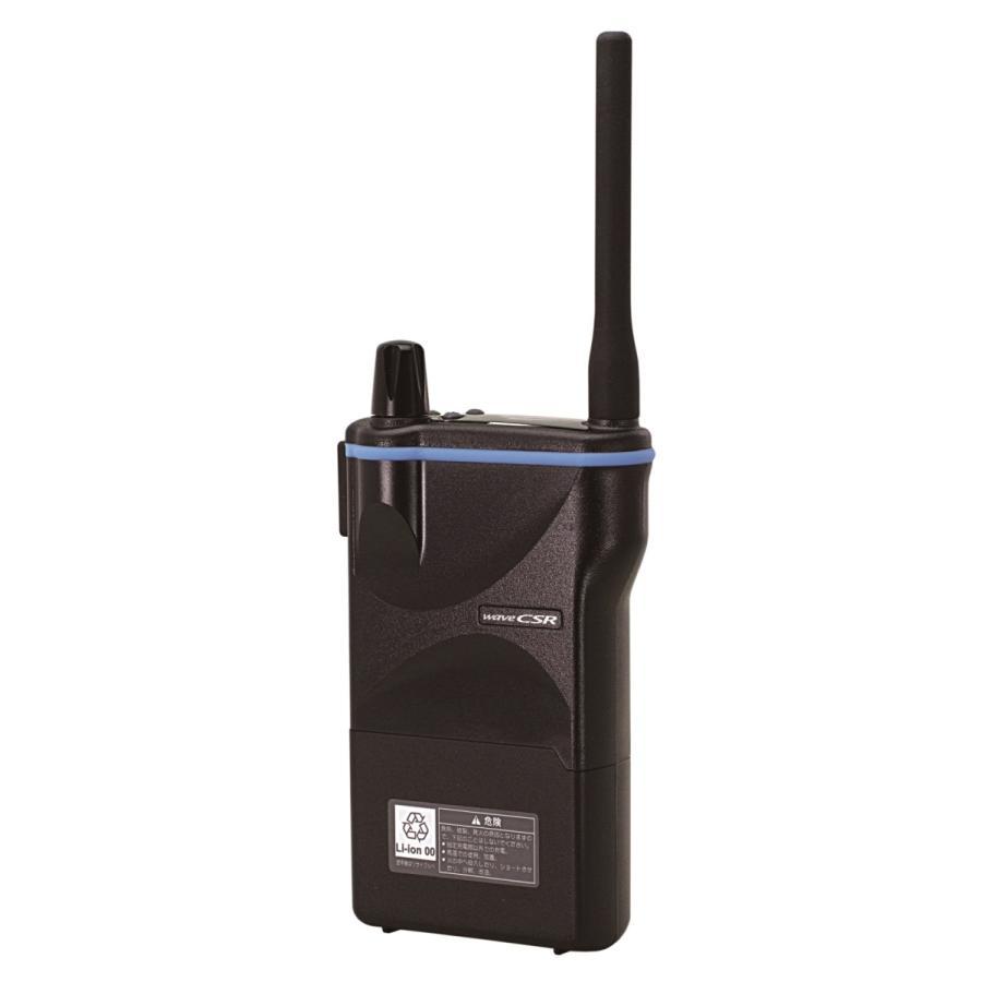作業連絡用通信システム 子機 P9010|musen-direct