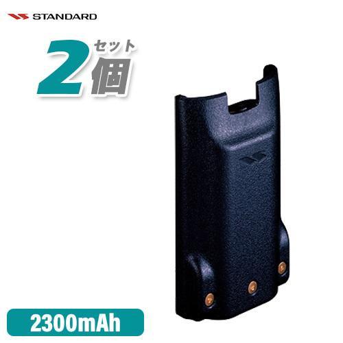 STANDARD FNB-V87LIA (2個セット) 標準型リチウムイオン電池パック(容量2300mAh)
