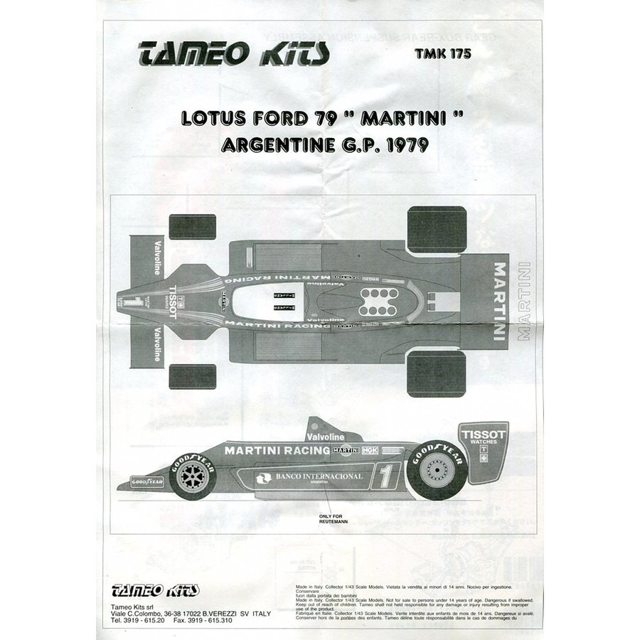 TAMEO 1/43ロータス79'79マルティニ