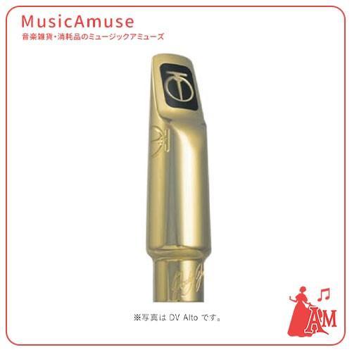 JodyJazz DV 24kt Metal バリトンサックス メタルマウスピース DV Baritone 6  ミュージックアミューズ