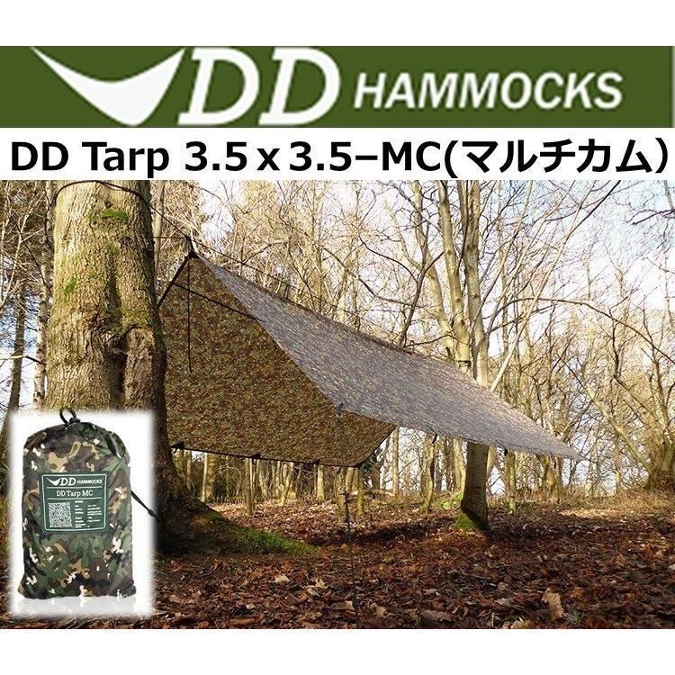 MC DD Tarp 3.5 x 3.5