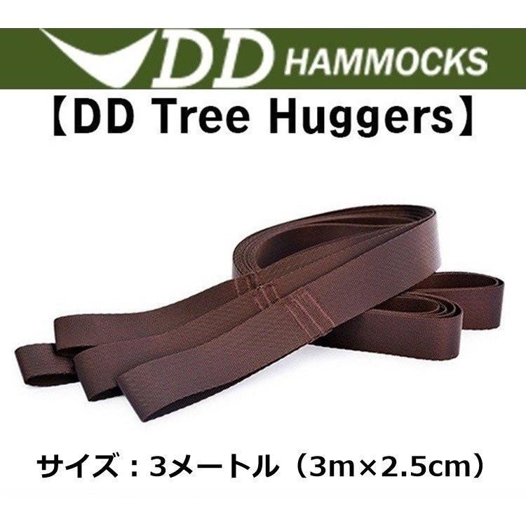 ハンモックベルト DDハンモック DD Tree Huggers ツリーハガー XLサイズ 3m x 4cm ロングサイズ 木に優しい ツリーストラップ|music-outdoor-lab