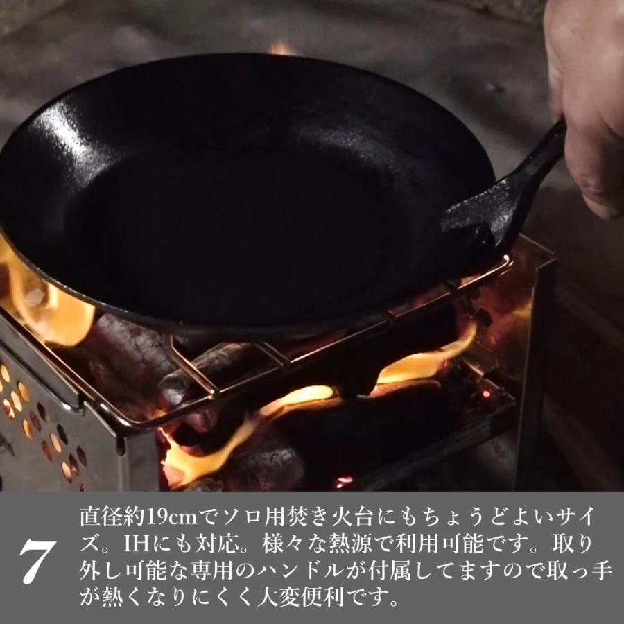 鉄フライパン 焚き火フライパン アイアンクラフト IRON PLATE mini アイアンプレートミニ 専用ハンドル 専用ケース付き 鍛造フライパン IH対応  ソロキャンプ music-outdoor-lab 08