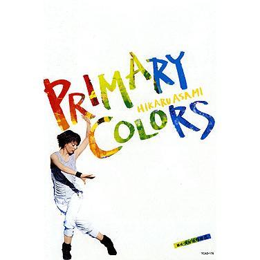 朝海ひかる 「PRIMARY COLORS」 (DVD)|musical-shop