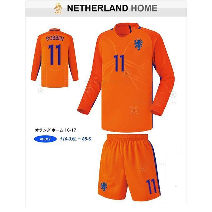 名入れOK オランダ ホーム 16-17 上下セット LN ノンブランド レプリカユニフォーム ご希望のイニシャル背番号 無料プリント