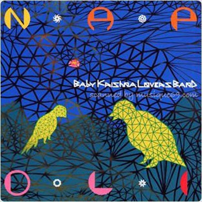 Baby Krishna Lovers Band - ナポリ Napoli (CD)|musique69