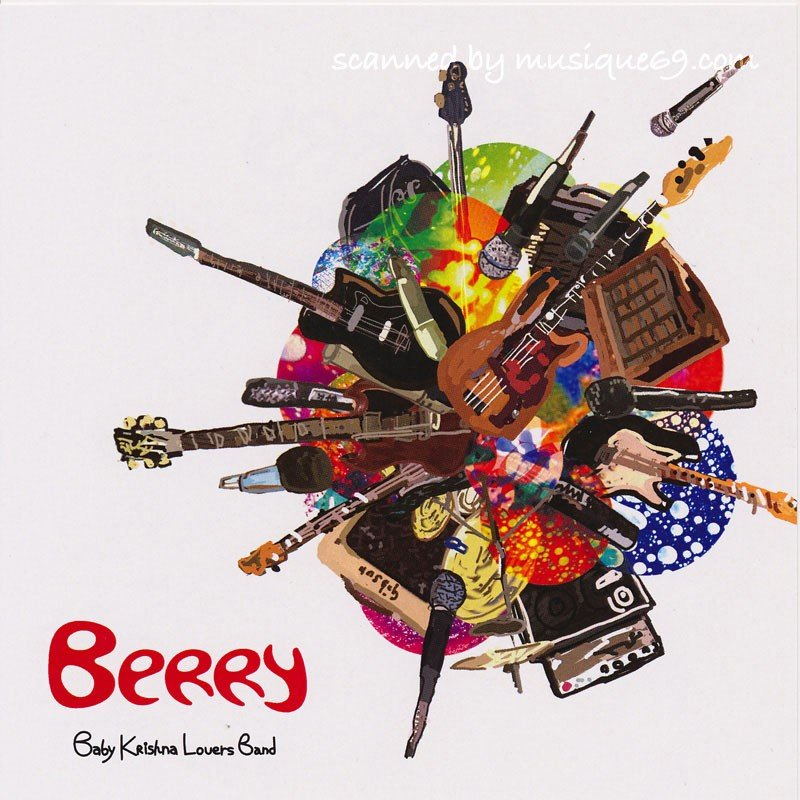 Baby Krishna Lovers Band - Berry (CD)|musique69|01