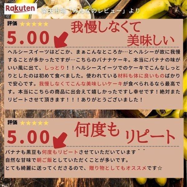 老舗京豆腐屋さんのしっとりおからとバナナの米粉パウンドケーキ 敬老の日 グルテンフリー 小麦粉不使用 卵不使用 乳不使用 白砂糖不使用 アレルギー対応 musubi-cafe 10