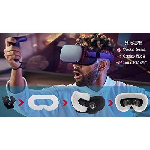 T&B Oculus Quest/Oculus Rift VR体験用 衛生布 アイマスク VR MASK (50枚) (50枚)|musubi-syop|07