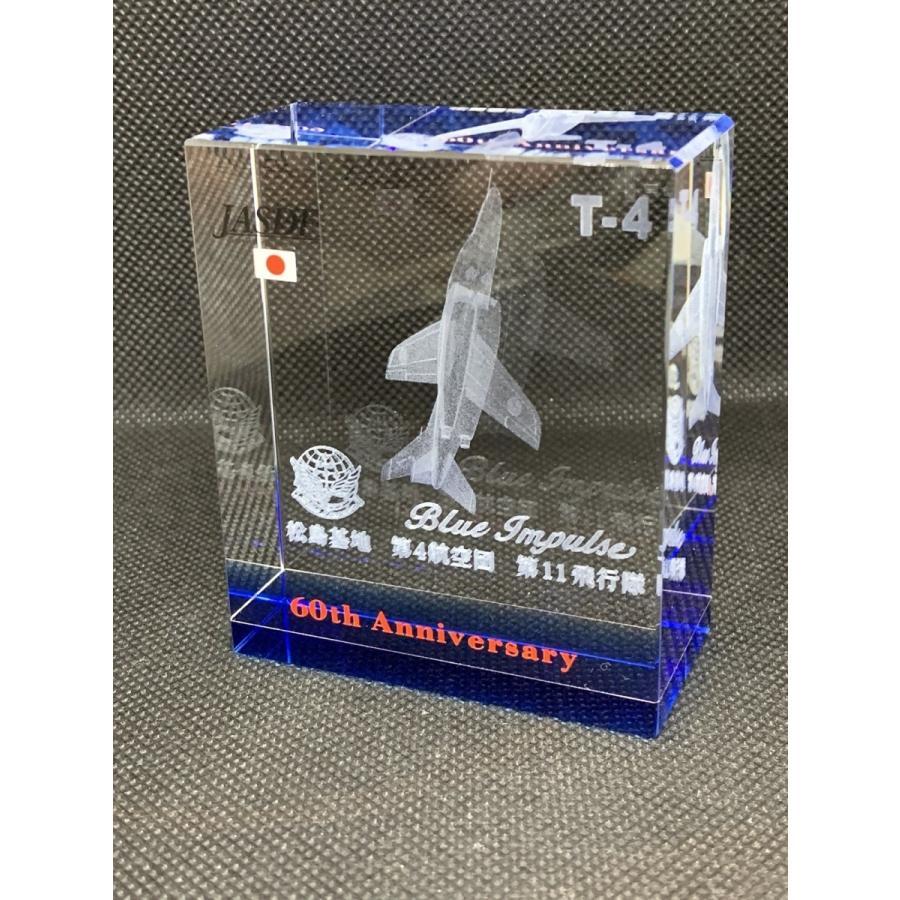 Blue Impulse 60th Anniversary T-4 Editions|muta-factory|11