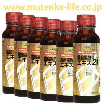 霧島黒酢エキス21 50ml×6本|ドリンクに数滴入れるだけでアミノ酸補給飲料に|霧島黒酢