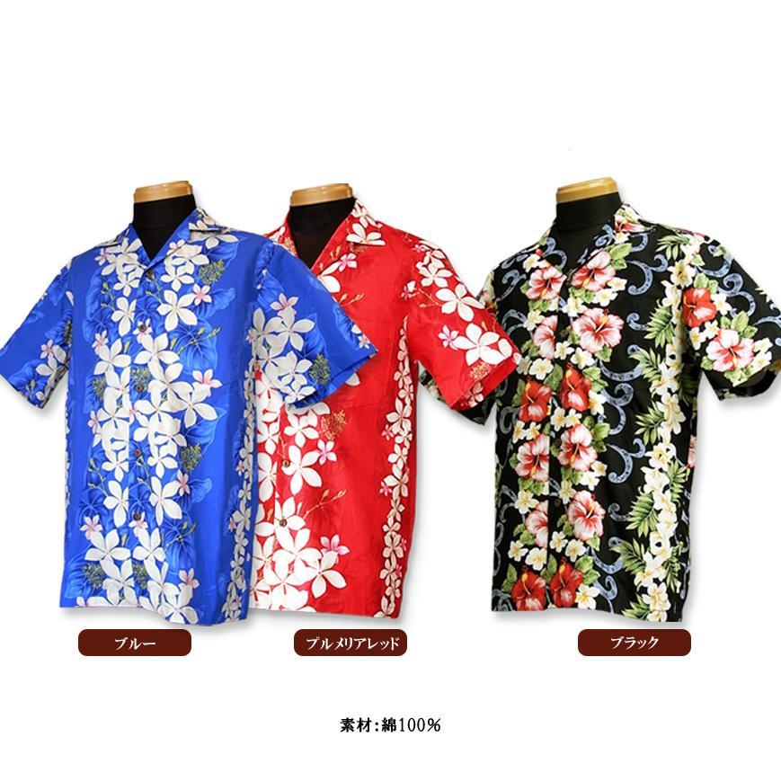 「レンタル商品」 アロハシャツ TypeA  (全16色)ハワイ・グァム・沖縄結婚式(かりゆしウェア)衣装にお勧め アロハ (ムームー)|muumuualoha|02