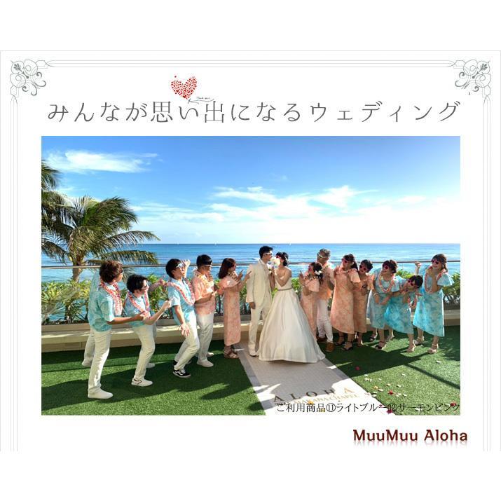 「レンタル商品」 アロハシャツ TypeA  (全16色)ハワイ・グァム・沖縄結婚式(かりゆしウェア)衣装にお勧め アロハ (ムームー)|muumuualoha|11