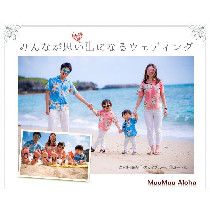 「レンタル商品」 アロハシャツ TypeA  (全16色)ハワイ・グァム・沖縄結婚式(かりゆしウェア)衣装にお勧め アロハ (ムームー)|muumuualoha|12