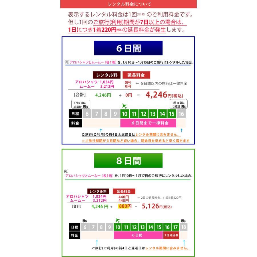 「レンタル商品」 アロハシャツ TypeA  (全16色)ハワイ・グァム・沖縄結婚式(かりゆしウェア)衣装にお勧め アロハ (ムームー)|muumuualoha|14