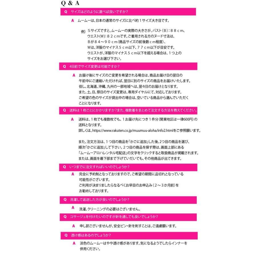 「レンタル商品」 アロハシャツ TypeA  (全16色)ハワイ・グァム・沖縄結婚式(かりゆしウェア)衣装にお勧め アロハ (ムームー)|muumuualoha|15