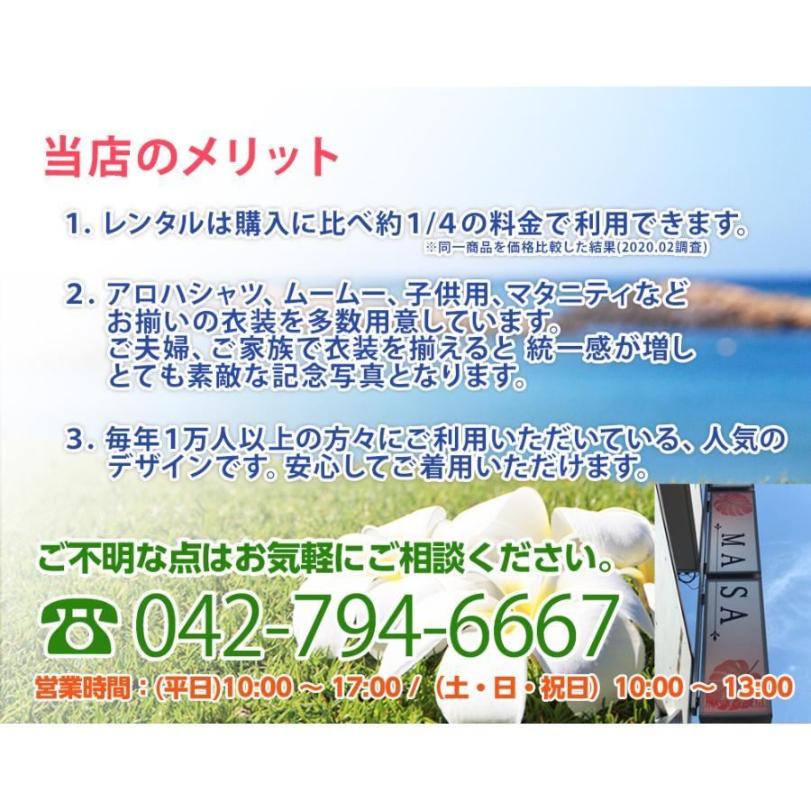 「レンタル商品」 アロハシャツ TypeA  (全16色)ハワイ・グァム・沖縄結婚式(かりゆしウェア)衣装にお勧め アロハ (ムームー)|muumuualoha|16