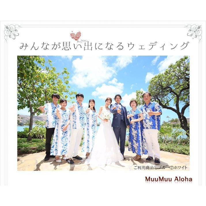 「レンタル商品」 アロハシャツ TypeA  (全16色)ハワイ・グァム・沖縄結婚式(かりゆしウェア)衣装にお勧め アロハ (ムームー)|muumuualoha|10