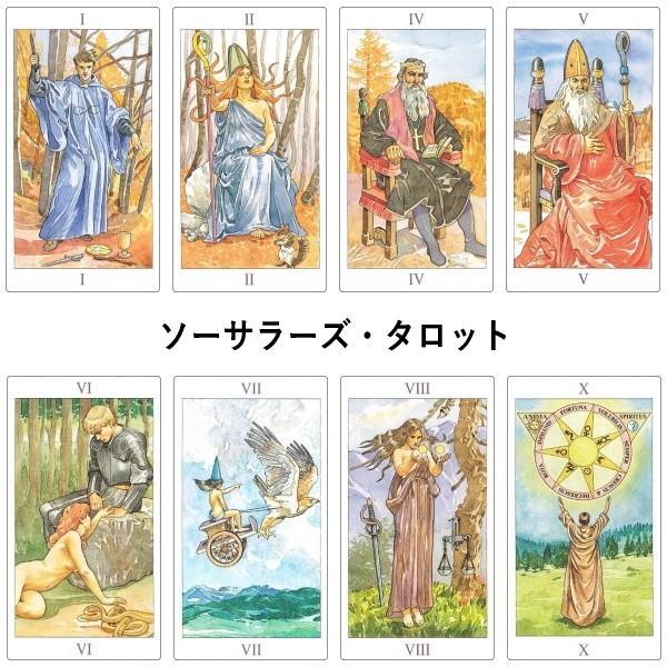 【クーポンあり】タロットカード マスターセット 人気No.1全てが揃う豪華な5点セット(カードは6種類から選べる!)|my-earth|10