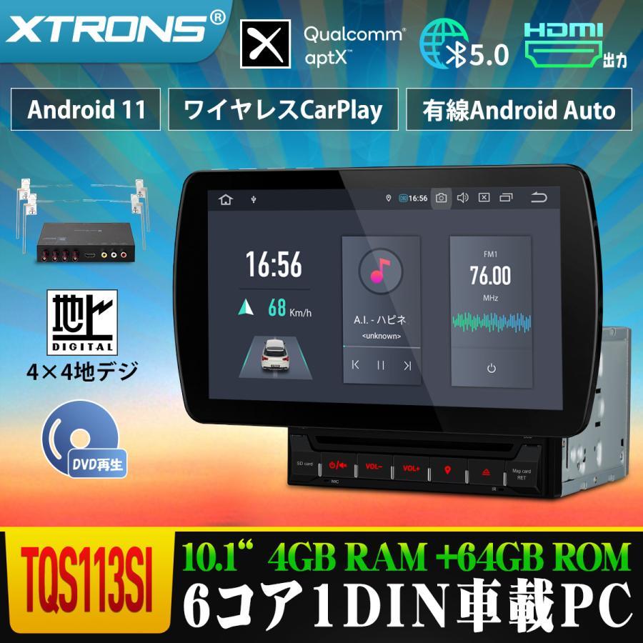 (TQ100SI) カーナビ 2DIN XTRONS Android10.0 カーオーディオ 10インチ フルセグ 地デジ搭載 6コア HDMI出力 4GB+64GB Bluetooth OBD2 4G WIFI ミラーリング DVR|mycarlife-jp