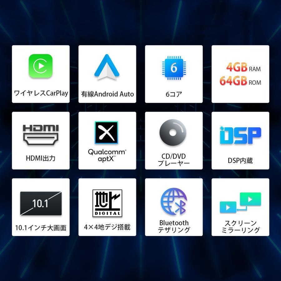 (TQ100SI) カーナビ 2DIN XTRONS Android10.0 カーオーディオ 10インチ フルセグ 地デジ搭載 6コア HDMI出力 4GB+64GB Bluetooth OBD2 4G WIFI ミラーリング DVR|mycarlife-jp|02