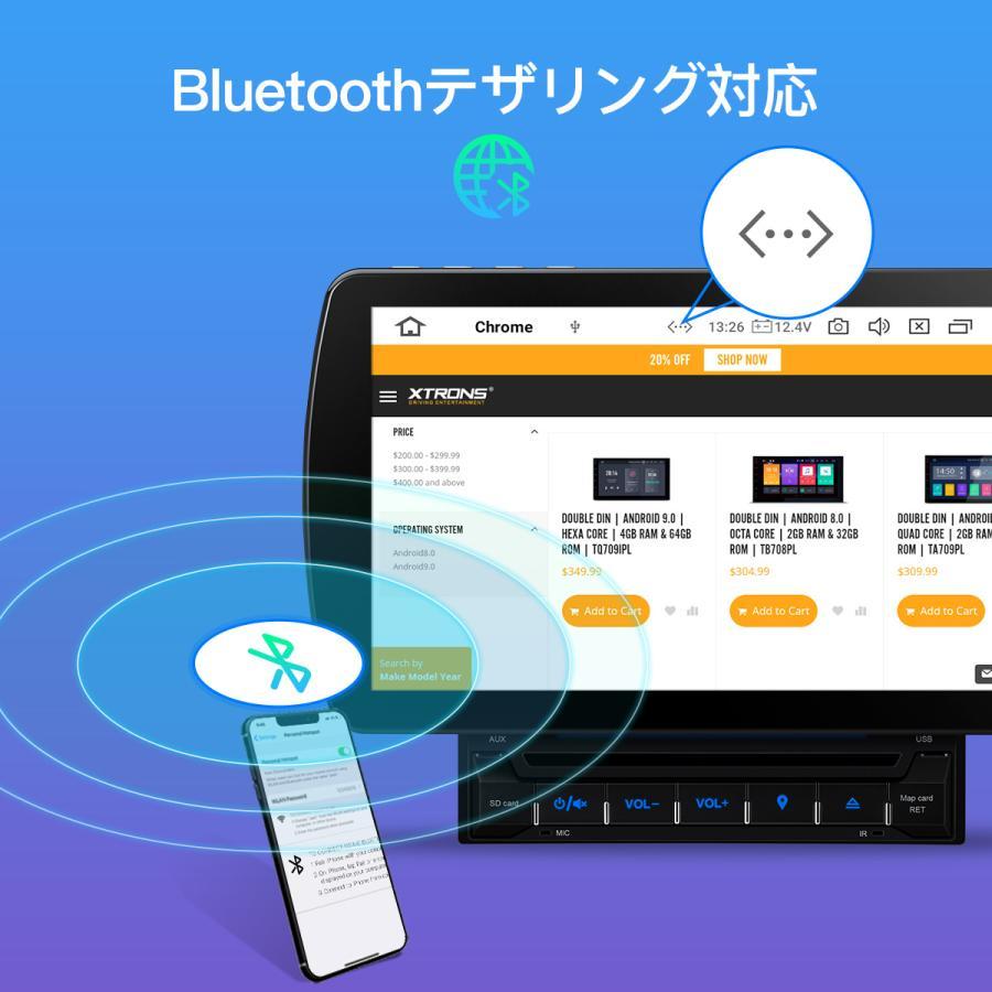 (TQ100SI) カーナビ 2DIN XTRONS Android10.0 カーオーディオ 10インチ フルセグ 地デジ搭載 6コア HDMI出力 4GB+64GB Bluetooth OBD2 4G WIFI ミラーリング DVR|mycarlife-jp|11