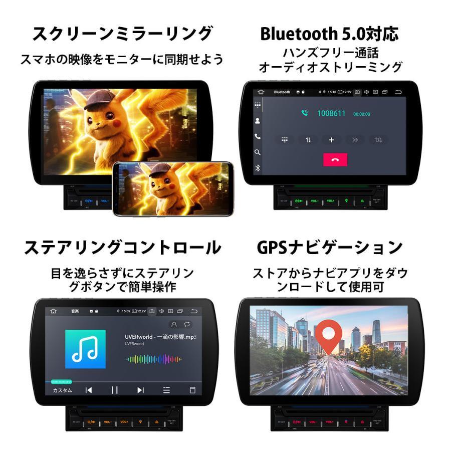 (TQ100SI) カーナビ 2DIN XTRONS Android10.0 カーオーディオ 10インチ フルセグ 地デジ搭載 6コア HDMI出力 4GB+64GB Bluetooth OBD2 4G WIFI ミラーリング DVR|mycarlife-jp|12