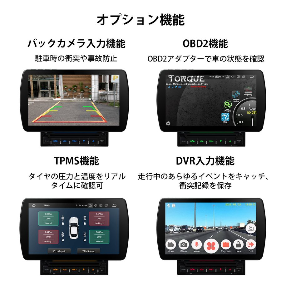 (TQ100SI) カーナビ 2DIN XTRONS Android10.0 カーオーディオ 10インチ フルセグ 地デジ搭載 6コア HDMI出力 4GB+64GB Bluetooth OBD2 4G WIFI ミラーリング DVR|mycarlife-jp|13