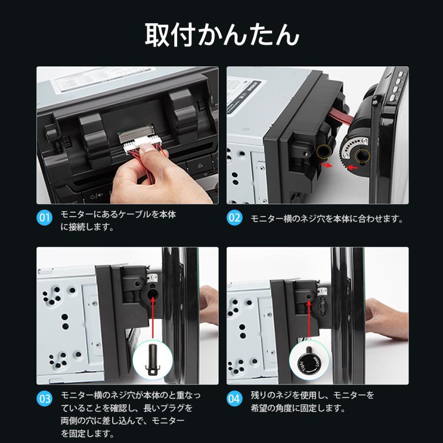 (TQ100SI) カーナビ 2DIN XTRONS Android10.0 カーオーディオ 10インチ フルセグ 地デジ搭載 6コア HDMI出力 4GB+64GB Bluetooth OBD2 4G WIFI ミラーリング DVR|mycarlife-jp|14