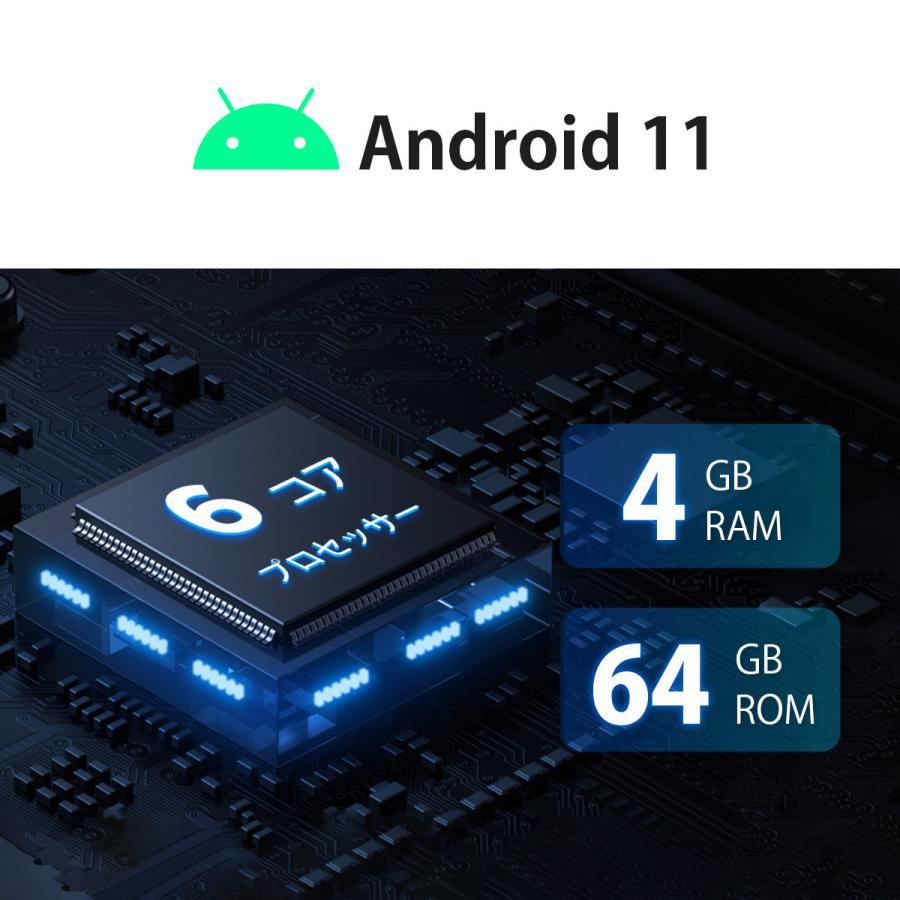 (TQ100SI) カーナビ 2DIN XTRONS Android10.0 カーオーディオ 10インチ フルセグ 地デジ搭載 6コア HDMI出力 4GB+64GB Bluetooth OBD2 4G WIFI ミラーリング DVR|mycarlife-jp|03