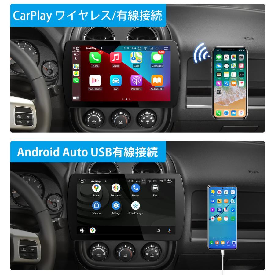 (TQ100SI) カーナビ 2DIN XTRONS Android10.0 カーオーディオ 10インチ フルセグ 地デジ搭載 6コア HDMI出力 4GB+64GB Bluetooth OBD2 4G WIFI ミラーリング DVR|mycarlife-jp|04