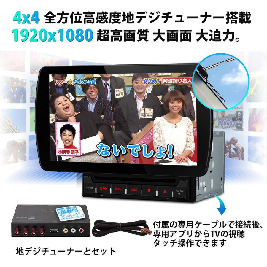 (TQ100SI) カーナビ 2DIN XTRONS Android10.0 カーオーディオ 10インチ フルセグ 地デジ搭載 6コア HDMI出力 4GB+64GB Bluetooth OBD2 4G WIFI ミラーリング DVR|mycarlife-jp|05