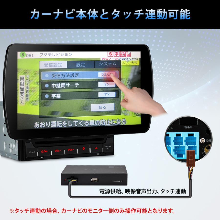 (TQ100SI) カーナビ 2DIN XTRONS Android10.0 カーオーディオ 10インチ フルセグ 地デジ搭載 6コア HDMI出力 4GB+64GB Bluetooth OBD2 4G WIFI ミラーリング DVR|mycarlife-jp|06