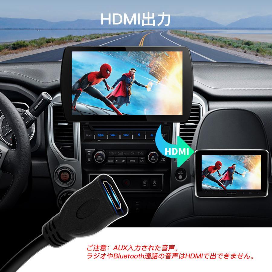(TQ100SI) カーナビ 2DIN XTRONS Android10.0 カーオーディオ 10インチ フルセグ 地デジ搭載 6コア HDMI出力 4GB+64GB Bluetooth OBD2 4G WIFI ミラーリング DVR|mycarlife-jp|07