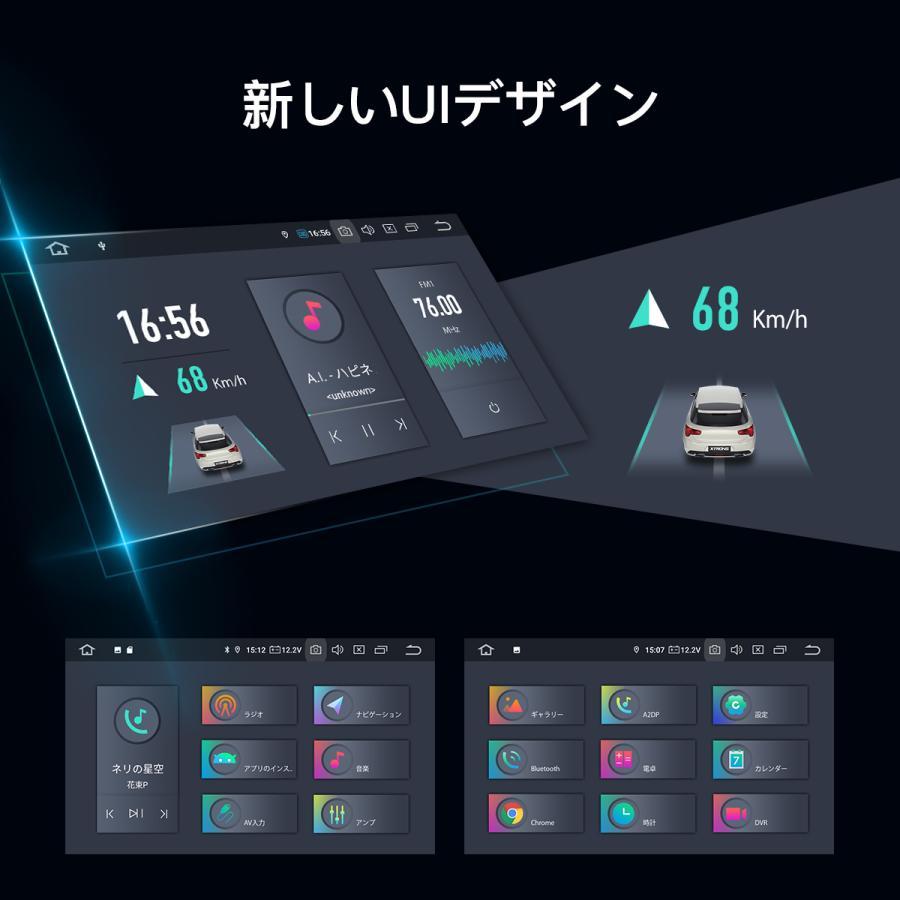 (TQ100SI) カーナビ 2DIN XTRONS Android10.0 カーオーディオ 10インチ フルセグ 地デジ搭載 6コア HDMI出力 4GB+64GB Bluetooth OBD2 4G WIFI ミラーリング DVR|mycarlife-jp|08